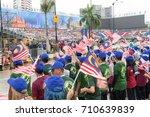 kuala lumpur  malaysia   26th...   Shutterstock . vector #710639839