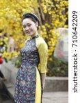 ho chi minh  vietnam   16 jan... | Shutterstock . vector #710642209