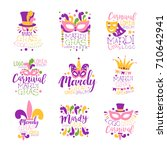 mardi gras logo set original... | Shutterstock .eps vector #710642941