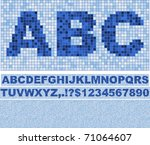 vector font made of truelike... | Shutterstock .eps vector #71064607