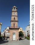 canakkale clock tower in... | Shutterstock . vector #710651221
