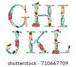 cute vintage hand drawn rustic... | Shutterstock .eps vector #710667709