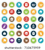 sale icons | Shutterstock .eps vector #710675959