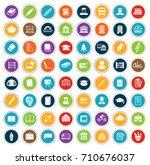 school icons | Shutterstock .eps vector #710676037