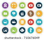 photography icons | Shutterstock .eps vector #710676049