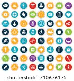 health icons | Shutterstock .eps vector #710676175