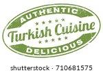 turkish cuisine stamp | Shutterstock .eps vector #710681575