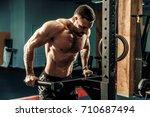 strong muscular man doing push... | Shutterstock . vector #710687494