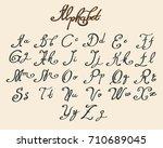handwritten calligraphy font... | Shutterstock .eps vector #710689045