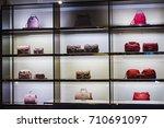 bucharest  romania   september... | Shutterstock . vector #710691097