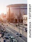 belarus  minsk  september 3 ... | Shutterstock . vector #710710819