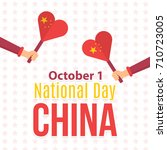 china october 1 national day... | Shutterstock .eps vector #710723005