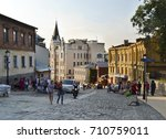 kyiv  ukraine   september 04 ... | Shutterstock . vector #710759011