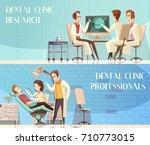 dental clinic horizontal... | Shutterstock .eps vector #710773015