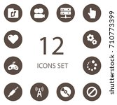 set of 12 multimedia icons set... | Shutterstock .eps vector #710773399