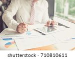business people present to... | Shutterstock . vector #710810611