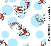 seamless oriental pattern with... | Shutterstock .eps vector #710822869