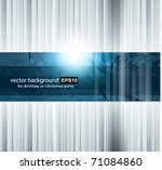 hitech abstract business... | Shutterstock .eps vector #71084860