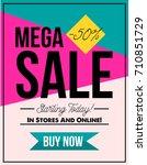 mega sale leaflet template... | Shutterstock .eps vector #710851729