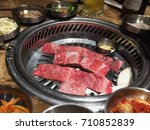 korean grilled beef over... | Shutterstock . vector #710852839