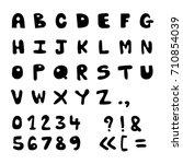 sketch doodle alphabet font... | Shutterstock .eps vector #710854039
