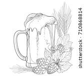 vector beer mug with ornate... | Shutterstock .eps vector #710868814
