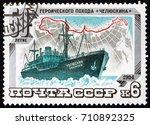 croatia zagreb  20 august 2017  ...   Shutterstock . vector #710892325