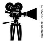 film cinema camera  vector... | Shutterstock .eps vector #71090374