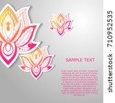 modern template design with...   Shutterstock .eps vector #710952535