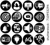 set of simple icons on a theme... | Shutterstock .eps vector #710953294