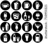 set of simple icons on a theme... | Shutterstock .eps vector #710953321