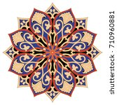 filigree abstract mandala.... | Shutterstock .eps vector #710960881