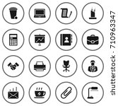 set of 16 work icons set... | Shutterstock .eps vector #710963347