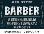 vintage font handcrafted vector ... | Shutterstock .eps vector #710970775