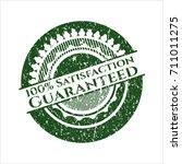 green 100  satisfaction... | Shutterstock .eps vector #711011275