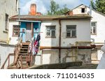mogilev. belarus. august 26.... | Shutterstock . vector #711014035