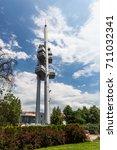 prague  czech republic   june... | Shutterstock . vector #711032341