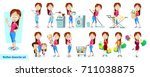 vector collection of mother...   Shutterstock .eps vector #711038875