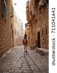ancient stone streets with... | Shutterstock . vector #711041641