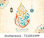 happy hijri year vector in... | Shutterstock .eps vector #711051499