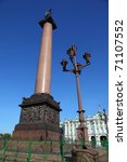 Small photo of Palace Square, Alexandrian post. Saint-Petersburg, Russia