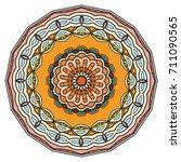 mandala flower decoration ... | Shutterstock .eps vector #711090565