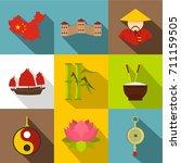 china symbols icon set. flat