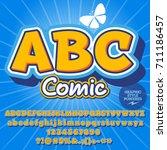 modern vector alphabet set.... | Shutterstock .eps vector #711186457