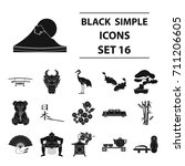 japan set icons in black style. ... | Shutterstock .eps vector #711206605