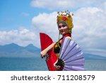 banyuwangi indonesia  classical ... | Shutterstock . vector #711208579
