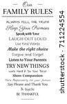 hand lettered family rules ... | Shutterstock .eps vector #711224554