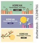 korean traditional culture day... | Shutterstock .eps vector #711248761