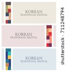korean traditional culture day... | Shutterstock .eps vector #711248794
