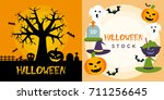halloween poster design set | Shutterstock .eps vector #711256645